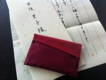 $井後史子オフィシャルブログ