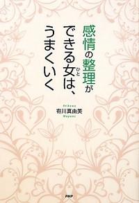 井後史子オフィシャルブログ